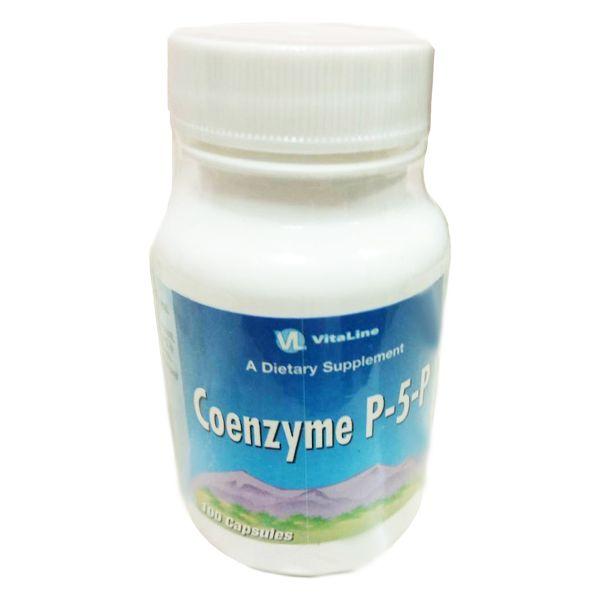 Коэнзим Р-5-Р (Пиридоксаль 5-фосфат), Coenzyme P-5-P
